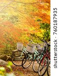 bicycle at the red maple tree ... | Shutterstock . vector #760187935