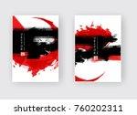 black red ink brush stroke on... | Shutterstock .eps vector #760202311
