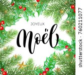 joyeux noel french merry... | Shutterstock .eps vector #760211077