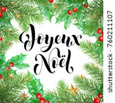 joyeux noel french merry... | Shutterstock .eps vector #760211107