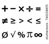 math symbol. mathematics icon... | Shutterstock .eps vector #760228855