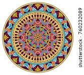 round mandalas in vector.... | Shutterstock .eps vector #760232089