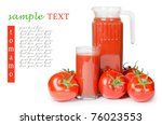 red fresh tomato isolated on... | Shutterstock . vector #76023553