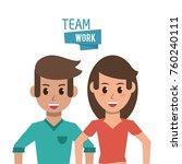 young teamwork cartoon | Shutterstock .eps vector #760240111