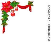 christmas garland with... | Shutterstock . vector #760249309