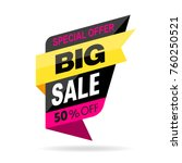 sale offer tag label isolated... | Shutterstock .eps vector #760250521