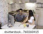 happy young couple planning... | Shutterstock . vector #760260415