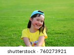 young girl on the background of ... | Shutterstock . vector #760273921