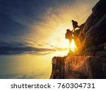 asia couple hiking help each... | Shutterstock . vector #760304731