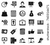 viral marketing icons set.... | Shutterstock .eps vector #760316671