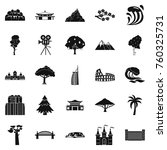 view icons set. simple set of... | Shutterstock .eps vector #760325731