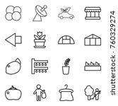 thin line icon set   atom core  ... | Shutterstock .eps vector #760329274