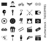 general producer icons set.... | Shutterstock .eps vector #760339981