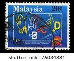 malaysia circa 1990 a stamp... | Shutterstock . vector #76034881