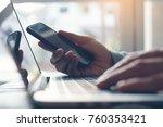 casual man holding blank screen ... | Shutterstock . vector #760353421