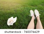 female legs in sneakers and... | Shutterstock . vector #760376629