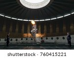volgograd  russia   19 november ... | Shutterstock . vector #760415221