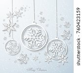 winter holiday background... | Shutterstock .eps vector #760423159