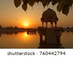 sunrise on gadsisar lake in... | Shutterstock . vector #760442794