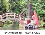 sichuan  china   may 18 2016 ... | Shutterstock . vector #760457329