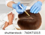 clinic of aesthetic medicine.... | Shutterstock . vector #760471015