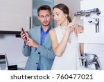 family couple looking for... | Shutterstock . vector #760477021