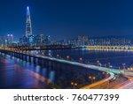 top travel korea landmark...   Shutterstock . vector #760477399