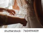 bride wedding details   wedding ... | Shutterstock . vector #760494409