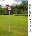 bike lane signs | Shutterstock . vector #760510531