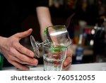 burning cocktail. the bartender ... | Shutterstock . vector #760512055