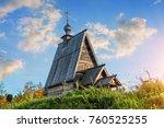 voskresenskaya church on...   Shutterstock . vector #760525255