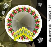 holiday background with...   Shutterstock .eps vector #760536439