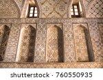 inside the ali qapu palace on...   Shutterstock . vector #760550935
