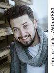 winter fashion portrait of a... | Shutterstock . vector #760553881