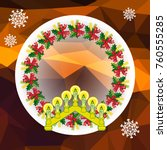 holiday background with...   Shutterstock .eps vector #760555285