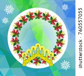 holiday background with...   Shutterstock .eps vector #760557055