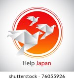 japan flag and origami birds - conceptual illustration - stock vector