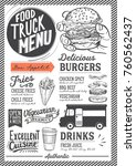 food truck menu for street... | Shutterstock .eps vector #760562437