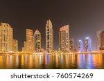 dubai   january 10  2015 ...   Shutterstock . vector #760574269