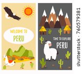 concept posters of peru with... | Shutterstock .eps vector #760579381
