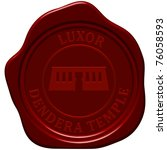 dendera temple. sealing wax...   Shutterstock . vector #76058593