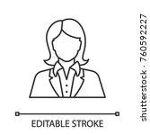 office worker linear icon.... | Shutterstock .eps vector #760592227