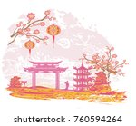 abstract landscape with geisha | Shutterstock . vector #760594264