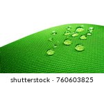 green waterproof fabric with... | Shutterstock . vector #760603825