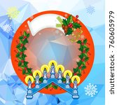 holiday background with...   Shutterstock .eps vector #760605979
