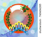 holiday background with...   Shutterstock .eps vector #760606285