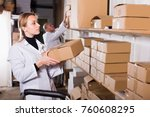 woman worker standing with... | Shutterstock . vector #760608295