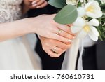 engagement rings and hands of... | Shutterstock . vector #760610731