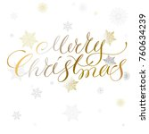 merry christmas lettering and... | Shutterstock .eps vector #760634239