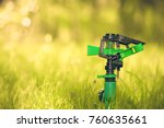 water sprinkler in the garden.... | Shutterstock . vector #760635661